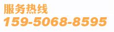 徐州家教网热线电话